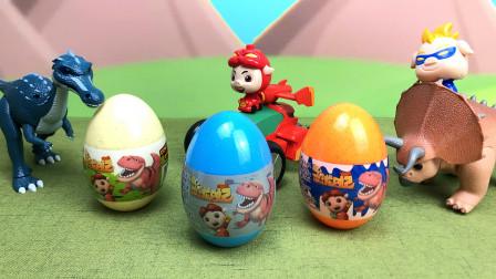 猪猪侠之恐龙日记奇趣蛋玩具