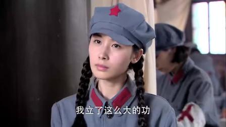 铁血红安:刘铜锣犯了错误还被美女包庇,男子直说他被惯坏了