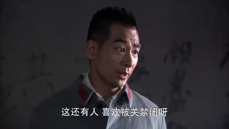 铁血红安:刘铜锣想救师长出禁闭,没料师长说这是他自己的决定