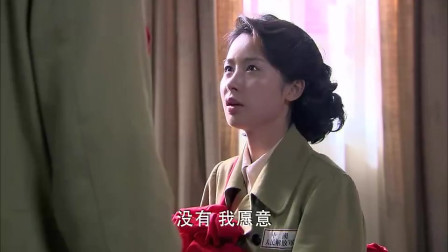 铁血红安:刘铜锣直说要娶丽君,丽君高兴坏了,太暖了