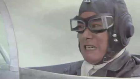 铁血红安:刘铜锣坠机,没料竟大难不死,可能这就是主角光环吧