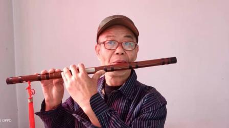 笛子《泉水叮咚响》70年代经典老歌,旋律优美委婉动听,脍炙人口百听不厌