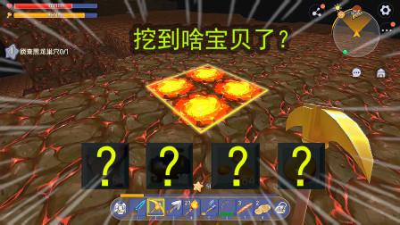迷你世界11:晓蜜橘初次进地下世界,挖了这么多宝贝,都有些啥