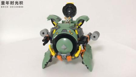 乐高 LEGO 75976 守望先锋 破坏球 积木玩具 速拼测评