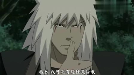 火影:自来也潜入女忍村,结果却被发现!赶紧召唤蛤蟆开溜!