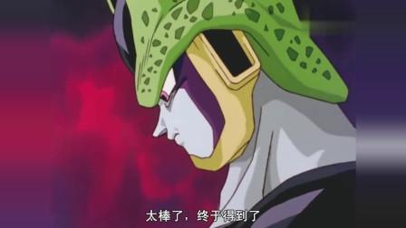 """龙珠:面对完全体沙鲁,克林根本不是对手!连""""气元斩""""都没用!"""