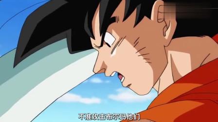 龙珠:这两人的头实在太硬了,竟然这样碰撞!看着都疼!