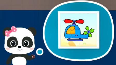 小浩宇带你玩宝宝巴士 使用蛋壳制作直升机拼贴图