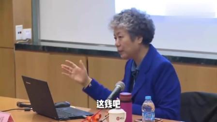 李玫瑾教授:孩子成长中的心理抚养,家长要知道比物质抚养更重要