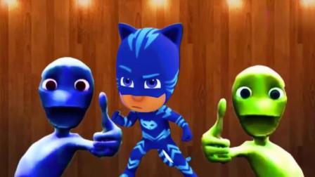 猫小子益智拼图拼对了还有外星人给你点赞哦!睡衣小英雄游戏