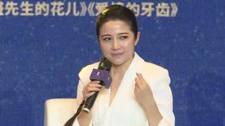 跨界演员颜丙燕幸运所遇,耿直谈名利与演员素养 金鸡奖直播 20191123