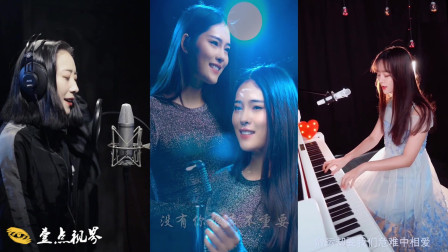 三个不同风格女主播翻唱邓紫棋的《光年之外》走红,这个嗓音真的是开口跪了
