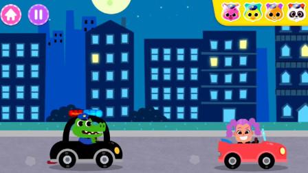 鳄鱼警长紧追逃跑的小偷!碰碰狐汽车城抓小偷游戏