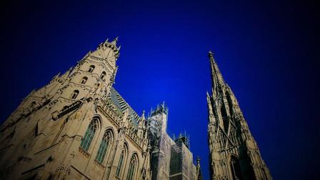 圣史蒂芬大教堂 世界最著名的哥特式教堂之一 奥地利维也纳首都的象征
