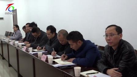 安岳县召开民办培训机构清理整顿工作会