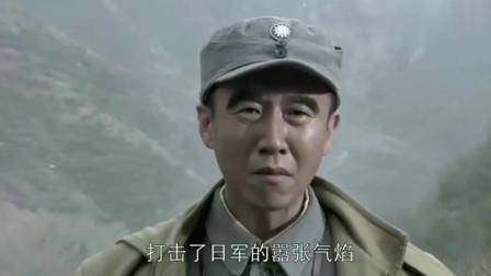 东方战场:平型关大捷,八路115师消灭鬼子联队,联队长当场