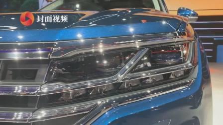 30秒看新车 大众汽车品牌途锐PHEV亮相广州车展
