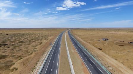 这条路耗资370亿,全长2540公里,却被称为中国最荒凉的高速
