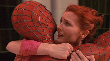玛丽简从大楼掉下,蜘蛛侠英雄救美,抱得美人归