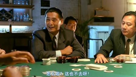 论打牌气势我只服发哥,拿着最小的底牌却压着最大的赌注