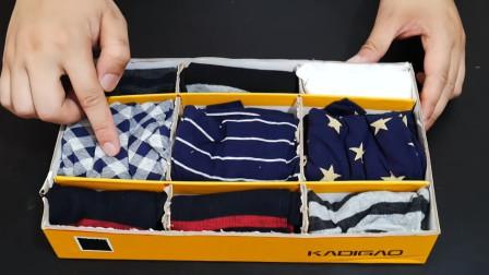 你家有空鞋盒吗?用刀割一圈,放衣柜太实用了,做1个都不够用