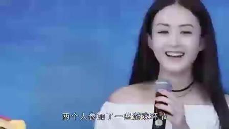 李湘现场责骂赵丽颖,主持人低头不吭声,赵丽颖耿直9字回怼