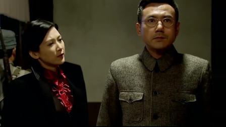 断刺:李赫男怀疑内部有奸细,不料同事的一个举动,让她锁定目标