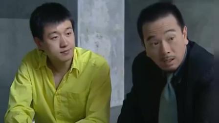 奋斗:杨晓芸买房,给陆涛打电话,陆涛一句话就又省了几十万
