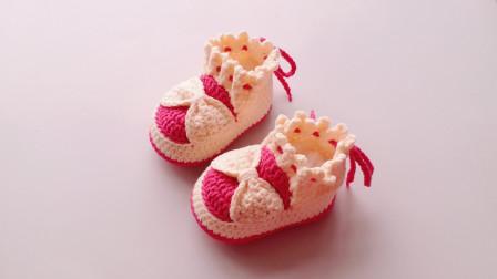 钩针编织新款女宝宝婴儿鞋上脚舒适粉嫩可爱怎样编织织法图解