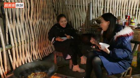 秋妹和姐姐红烧了鸵鸟肉,吃着比牛肉还过瘾,看完后忍不住流口水