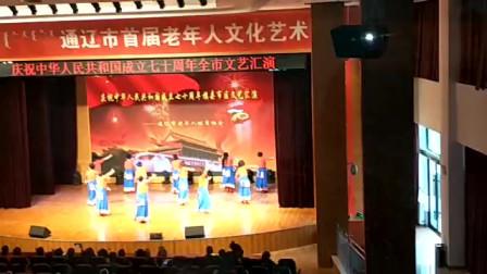 录像剪接 萱子;通辽市老年人首届艺术节文化广场健身队表演--《吉祥欢歌》