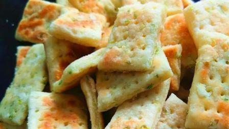 酥脆葱香小饼干不用烤箱也能做,简单拌一拌,烤一烤,鲜香挡不住