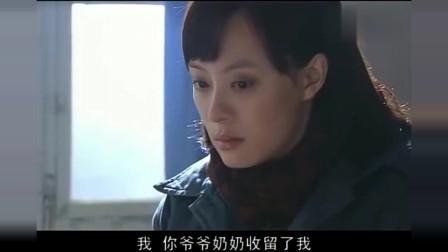 小姨多鹤:钢子好奇小姨身世,小姨说出身世后泣不成声
