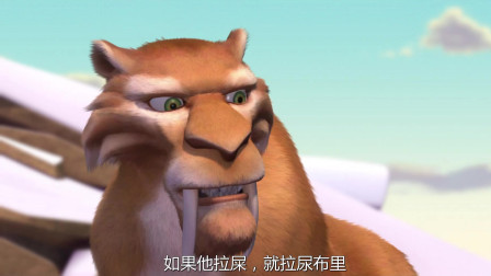 冰川时代:宝宝大哭不止,树懒尿布,竟扔在长毛象脸上!