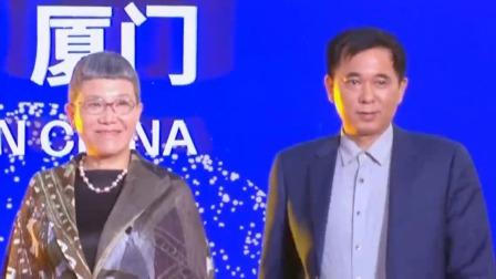 《红花绿叶》剧组踏上红毯,影片展现人性的复杂 金鸡奖红毯 20191123