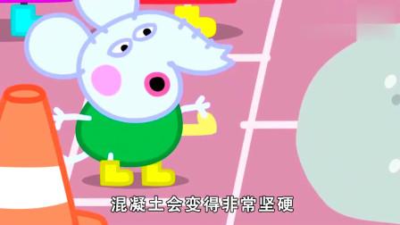 小猪佩奇:猪爸爸在给孩子们讲课,公牛先生很担心他的处境!
