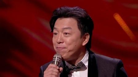 黄渤以主持人身份亮相,幽默化解未被提名的问题 金鸡奖直播 20191123