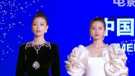 王大陆倪妮刘诗诗踏上红毯,现场观众沸腾高呼喜欢的演员名字 金鸡奖红毯 20191123