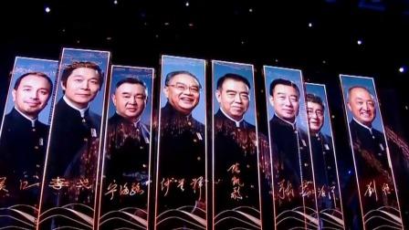 评选委员集体亮相,陈凯歌黄晓明在列 金鸡奖直播 20191123