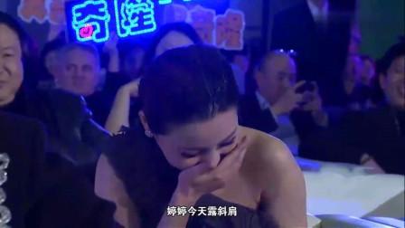 朱丹问吴奇隆:谁穿露背装最好看?吴奇隆一句话,甘婷婷捂嘴害羞