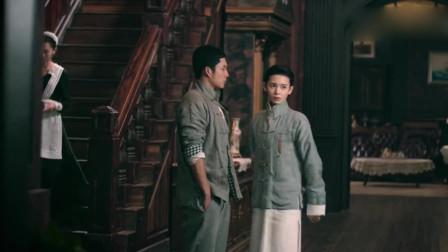 无心法师2:小丁猫看的通透,这样玲珑心的陈瑶,再次被她圈粉