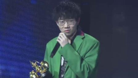 刘炫廷获最具潜力说唱新星奖,耿直BOY有点懵 2019融合颁奖典礼 20191123
