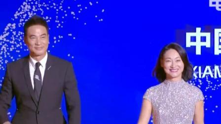 任达华惠英红踏上红毯,荧幕经典形象不断在脑海出现 金鸡奖红毯 20191123