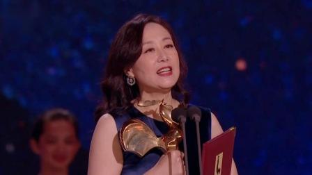 吴玉芳获得最佳女配角奖,激动致辞感谢幕后英雄 金鸡奖直播 20191123