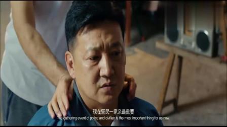 大人物:赵公子是真的嚣张, 对刑警动手动脚, 这胆子也太大了!