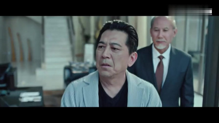 大人物:赵公子竟还有怕的人, 老爹一起身, 下意识暴露内心恐惧!