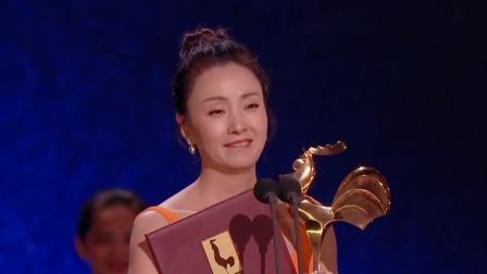 最佳美术片奖揭晓,《风语咒》提名《哪吒》榜上无名 金鸡奖直播 20191123