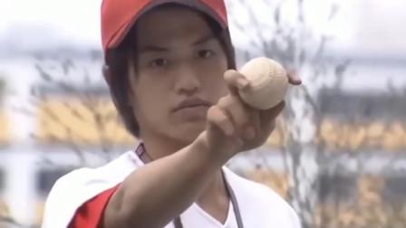 假面骑士帝骑:王小明拿着棒球想要变身,帝骑也有失误的时候