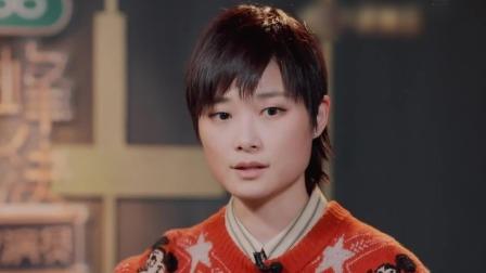 我就是演员之巅峰对决 李宇春剧本来不及彩排好绝望,佟大为将带来不一样的作品