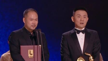 《妖猫传》获最佳美术奖,唯美画面值得观看 金鸡奖直播 20191123